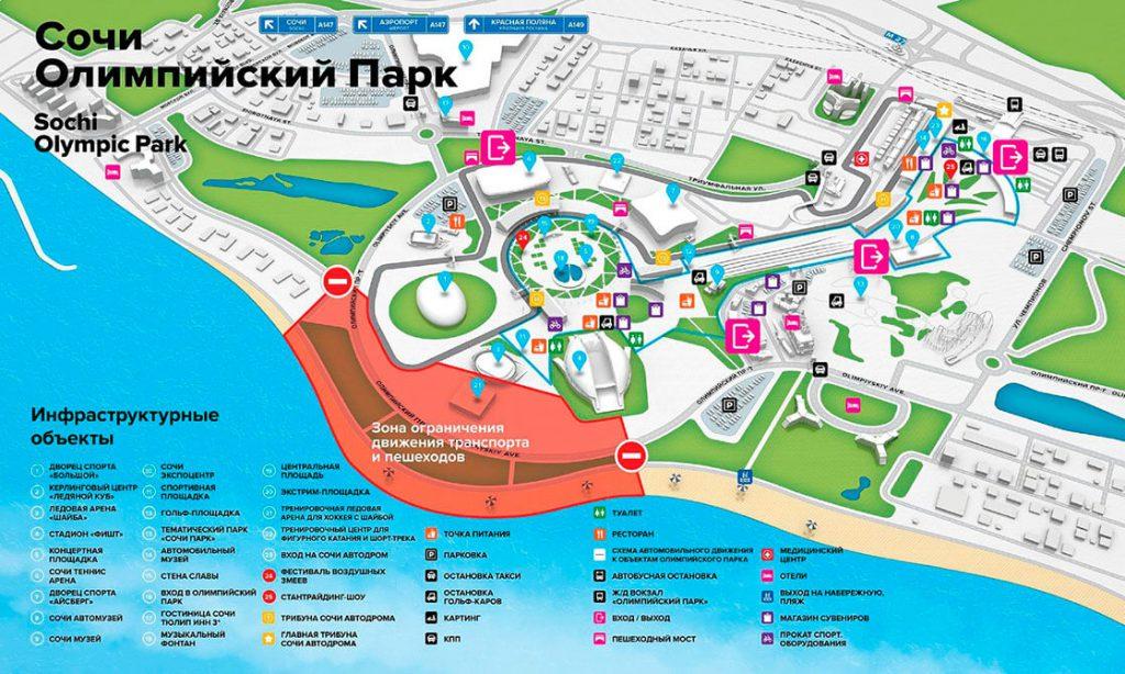 Карта Олимпийского парка